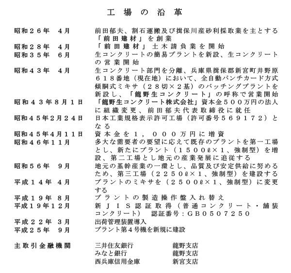 gaiyou-2